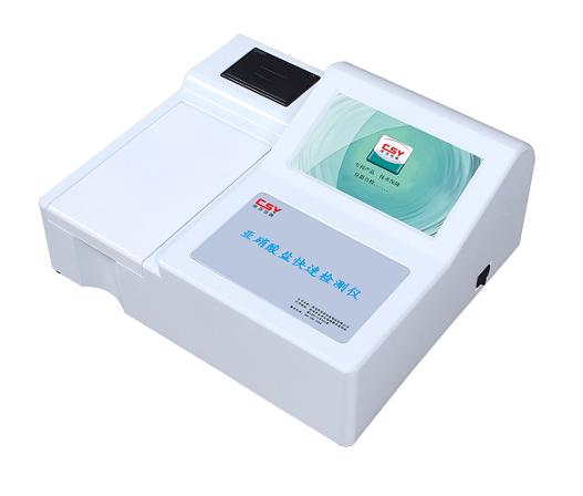 CSY-SY8亚硝酸盐检测仪