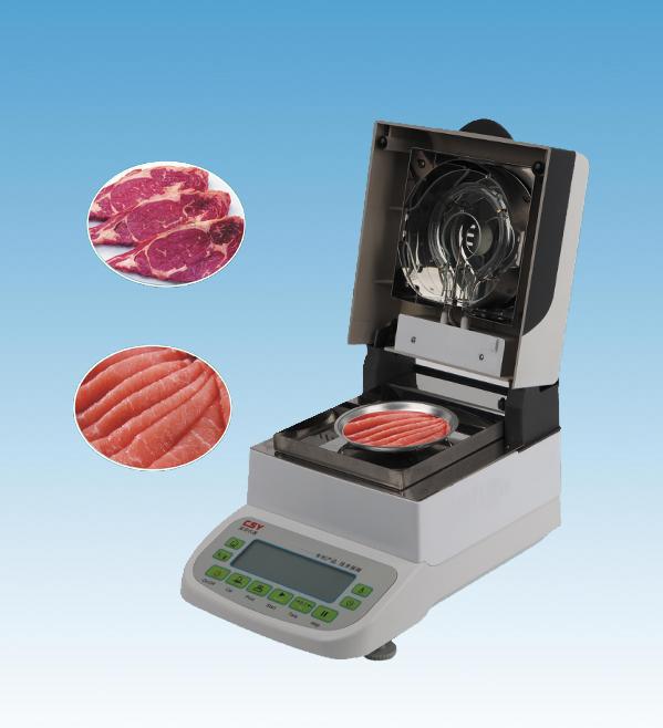 CSY-R 肉类水分测定仪